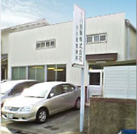 Nagoya Sales Office